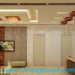 ceiling (7)