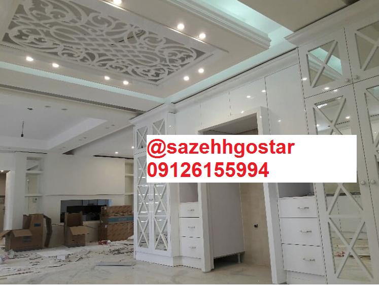 سقف کاذب کناف با طرح cnc برای آشپزخانه  با کابینتممبران