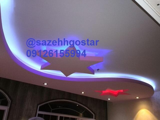 سقف کاذب با نورمخفی