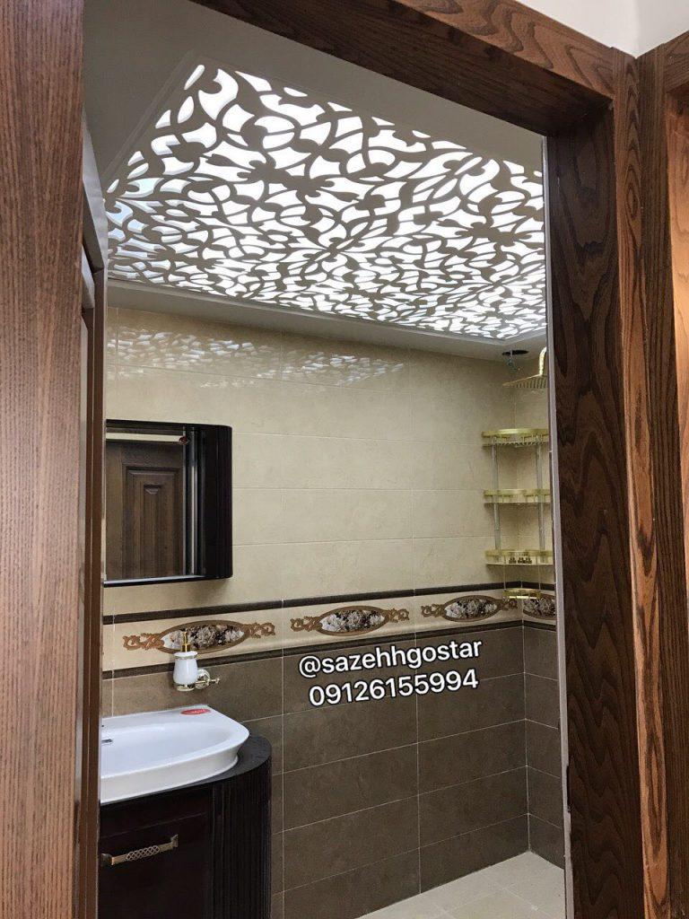 سقف کاذب کناف با cnc  برای حمام