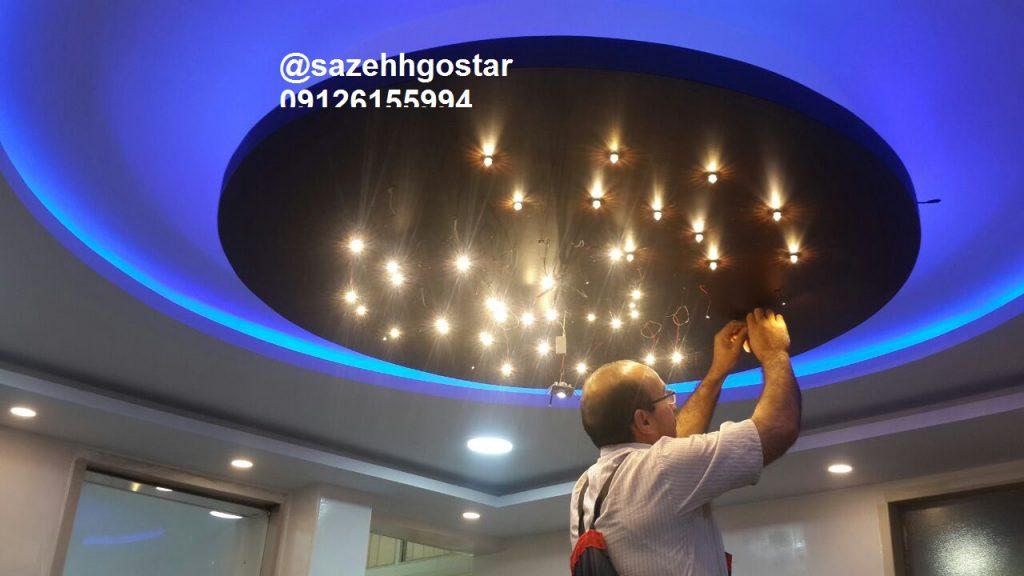 نمونه سقف کناف با نورپردازی پروژه ونک