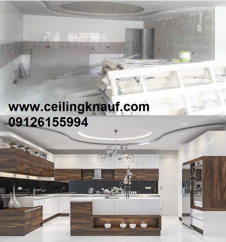 طرح سقف کاذب آشپزخانه تهرانسر