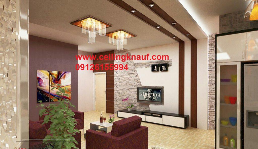 سقف کاذب کناف پذیرایی با tv room اندرزگو