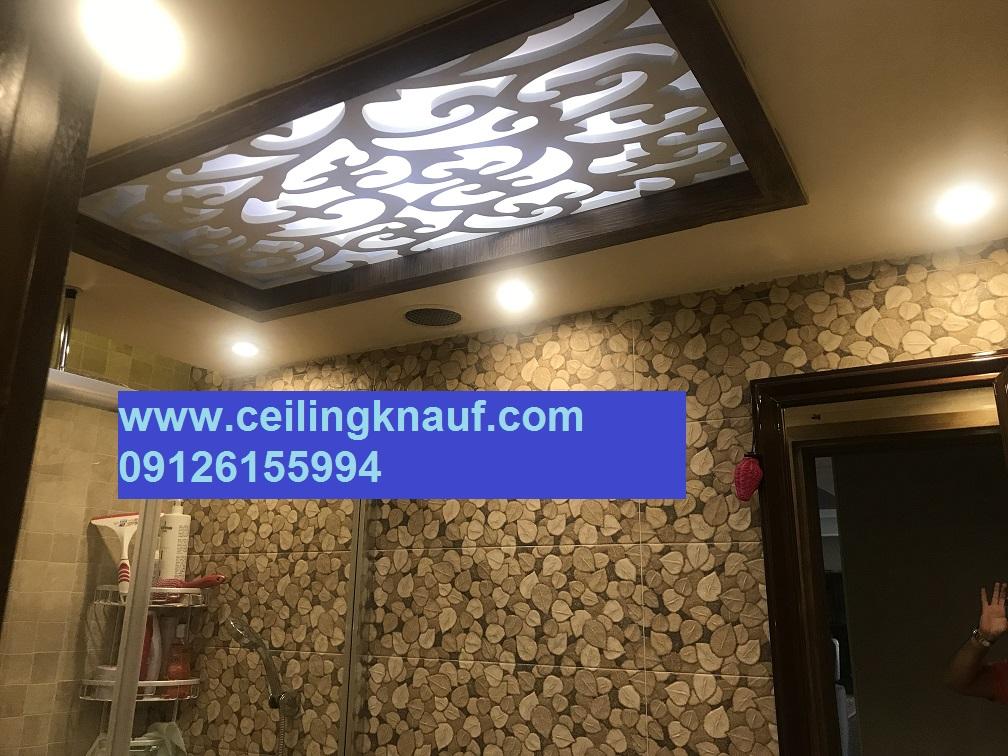 سقف کاذب کناف cnc پروژه سعادت اباد