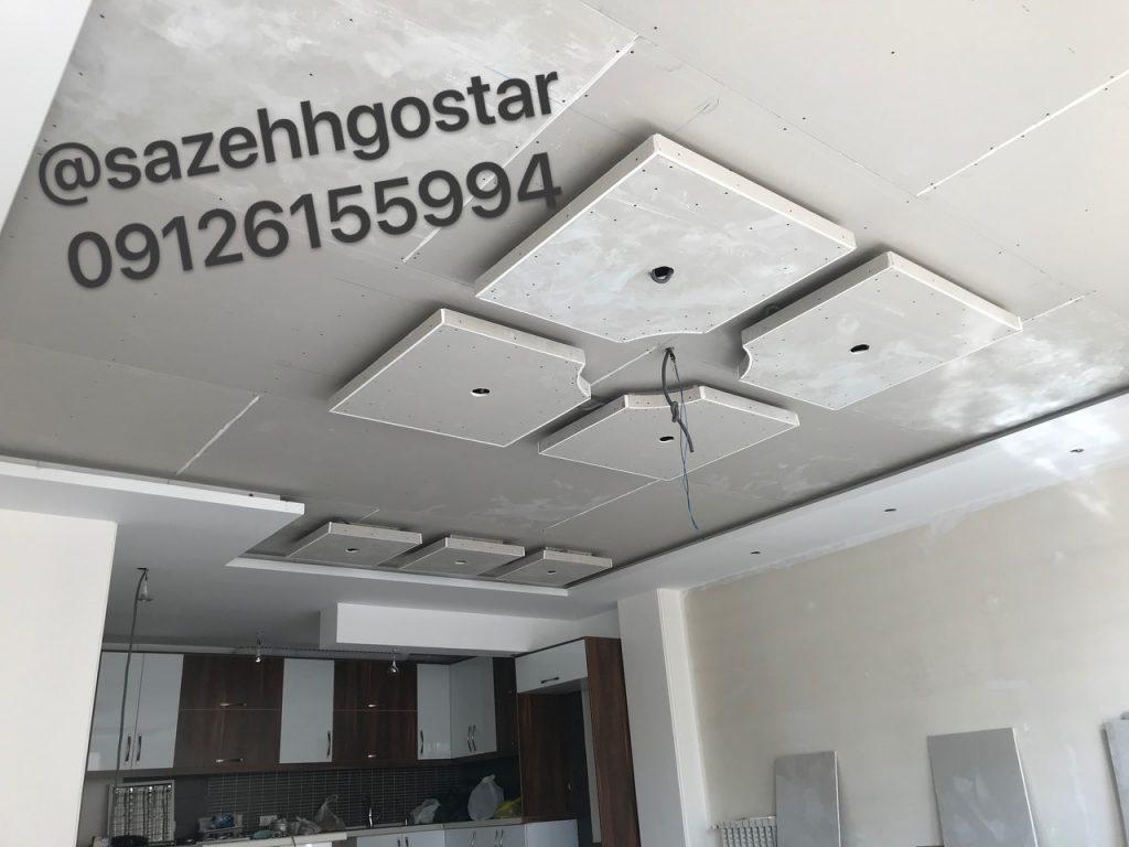 سقف کناف طرح دور لوستر واحد مسکونی یوسف آباد